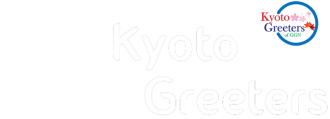 Kyoto Greeters (京都グリーターズ公式)